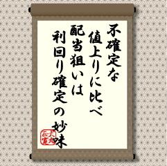 fukaku11.jpg